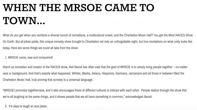 CisternYard Media - MRSOE! Review